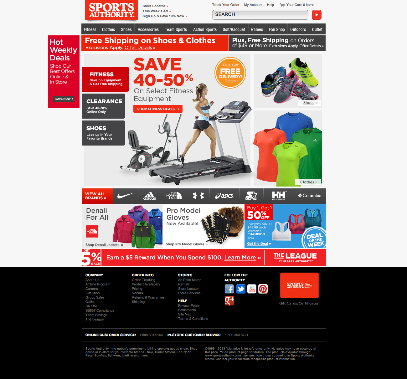 home page design for Sports Authority
